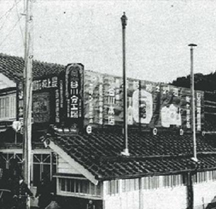 谷川醸造の歴史